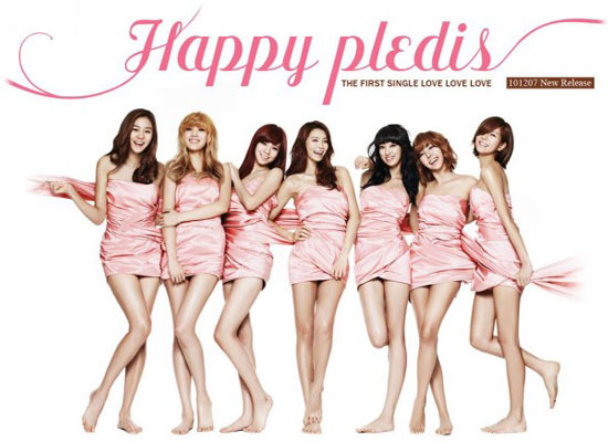 After School Happy Pledis