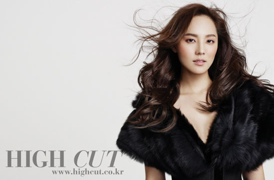 Eugene is High Cut Woman