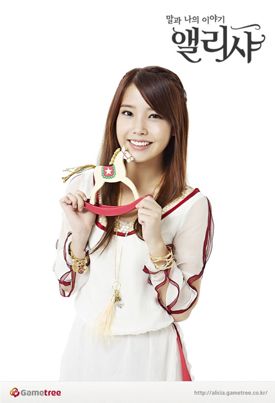 Singer IU for Gametree Online Games » AsianCeleb