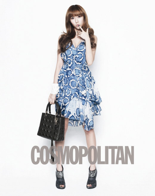 Pop group Girls' Generation on Cosmopolitan Magazine » AsianCeleb