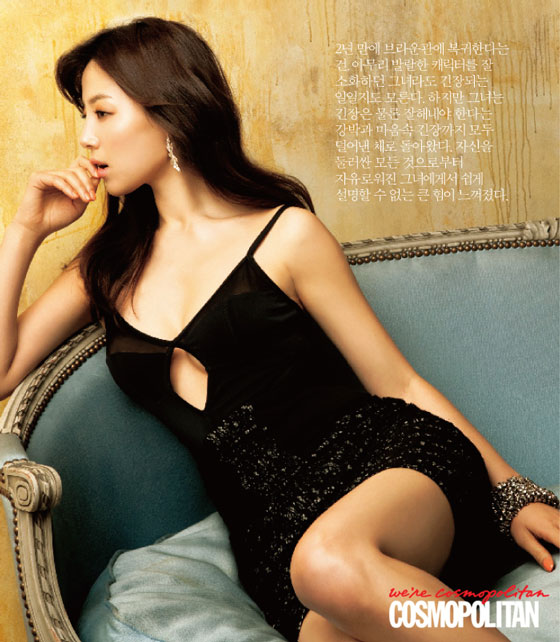 Take It Easy with Han Ji Hye