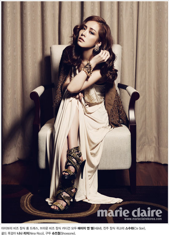 Actress Han Ji Min on Marie Claire and GQ magazine » AsianCeleb