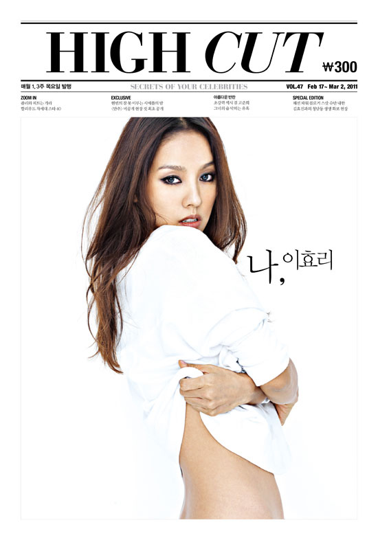 Singer Lee Hyori on High Cut magazine » AsianCeleb
