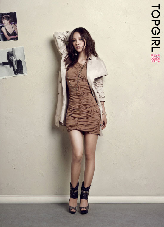 Singer Lee Hyori for Top Girl clothings » AsianCeleb