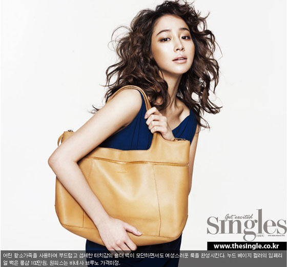 Lee Min Jung Singles and Longchamp