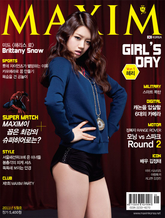 Pop group Girl's Day on Maxim Magazine » AsianCeleb