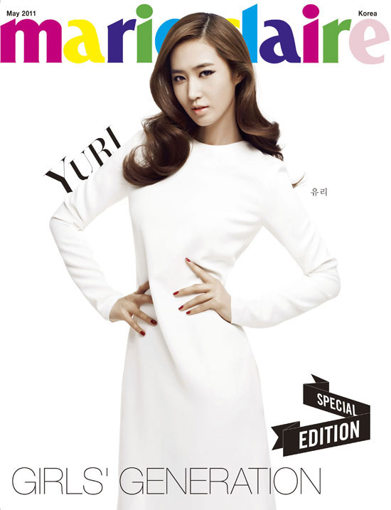 Girls Generation Marie Claire