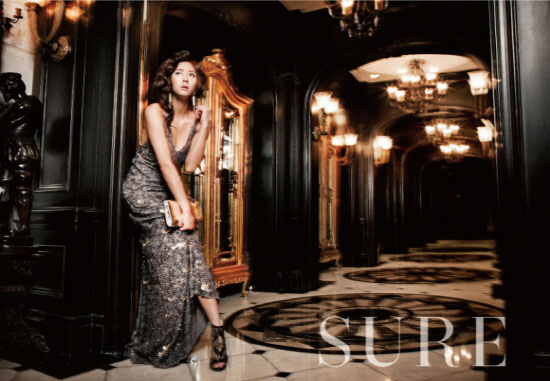 Singer G.NA (Gina Choi) on Sure Magazine » AsianCeleb