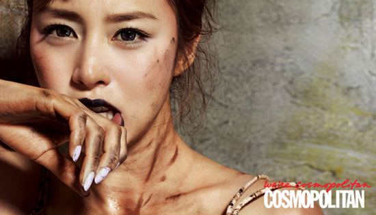 Kim Tae Hee The Cosmopolitan Actress