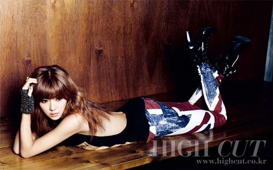 Park Han Byul High Cut