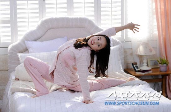 Son Yeon Jae morning bed