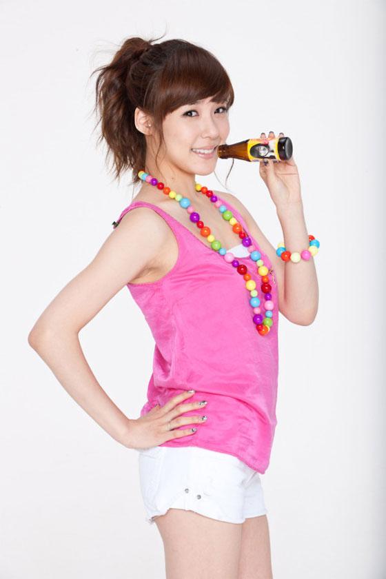 Girls Generation Vita500