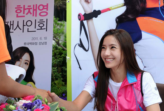 Han Chae Young Wild Roses