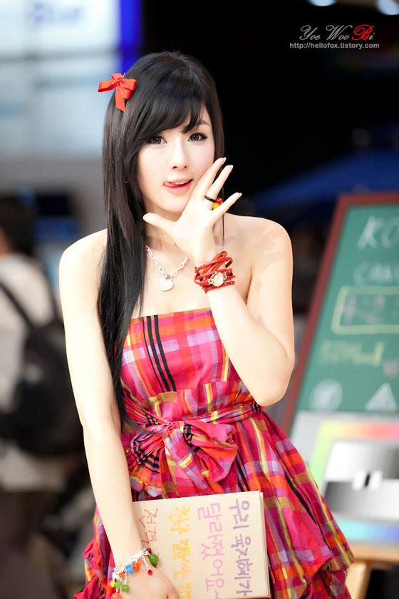 Hwang Mi Hee KOBA 2011