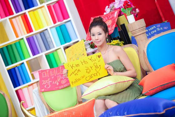 Model Kim Ha Yul KOBA 2011