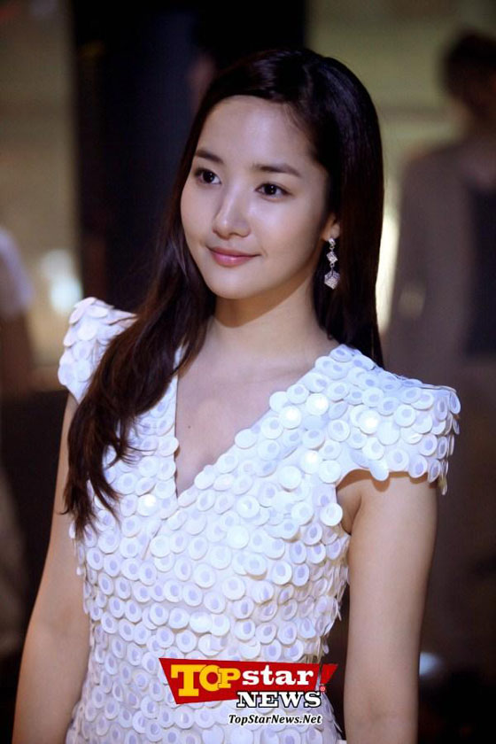 Park Min Young City Hunter