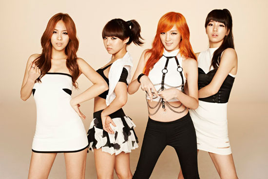 Miss A Goodbye Baby