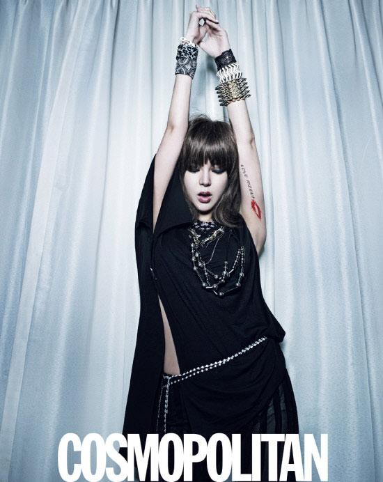 Park Si Yeon Cosmopolitan Magazine