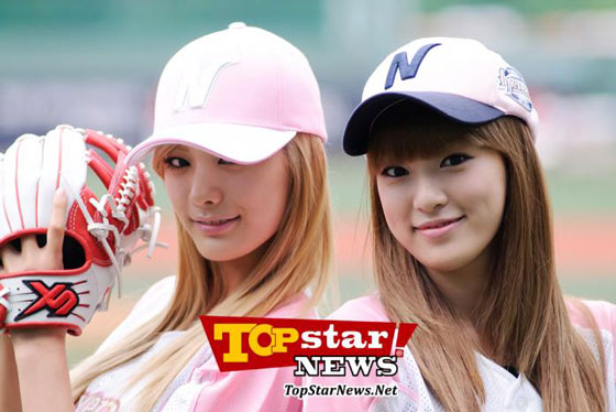After School Nana and Jooyeon baseball girls