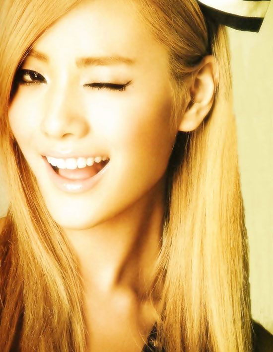 After School Gainer Nana Magazine