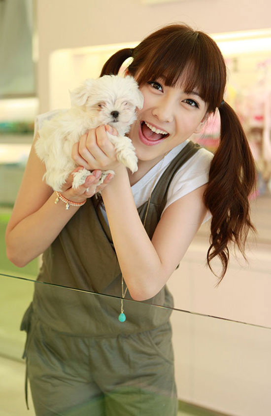KARA Jiyoung puppy