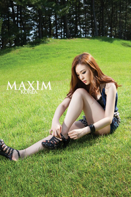 Pop duo Harasora member Kil Hara on Maxim Magazine » AsianCeleb