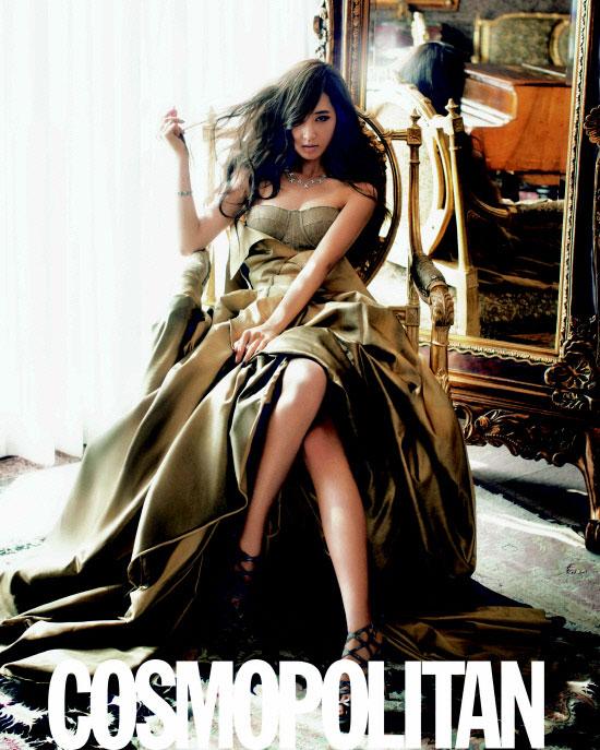 Kwon Yuri Cosmopolitan Magazine
