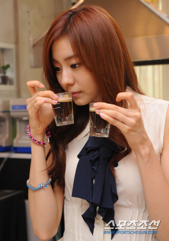 Coffee with After School Uie