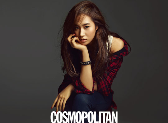 Girls Generation Yuri Cosmopolitan Magazine