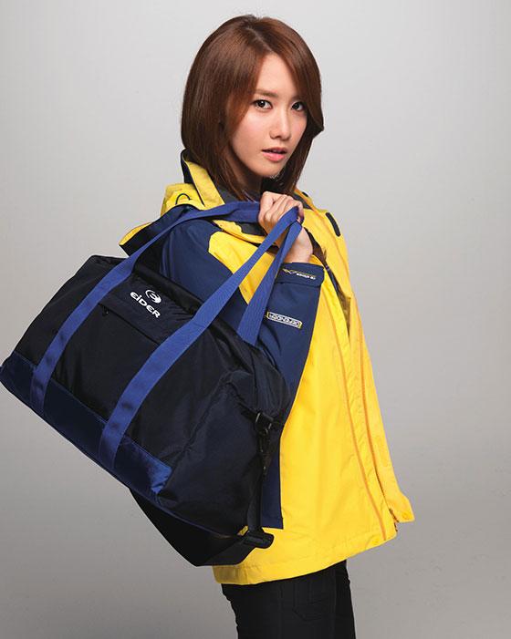 Im Yoona Eider Style posed for Eider sportswear » AsianCeleb