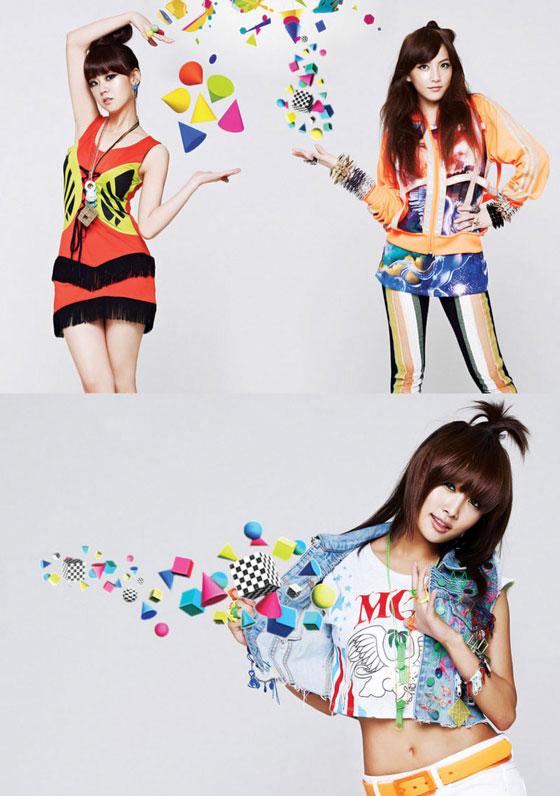 Korean girl group KARA Step