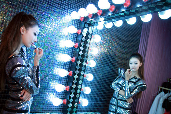 Korean Model Park Hyun Sun