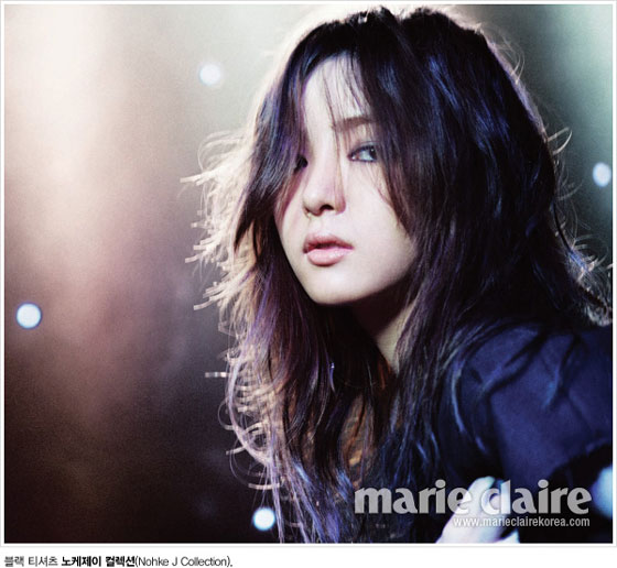 Actress Shin Se Kyung on September 2011 issue of Marie Claire Magazine » AsianCeleb