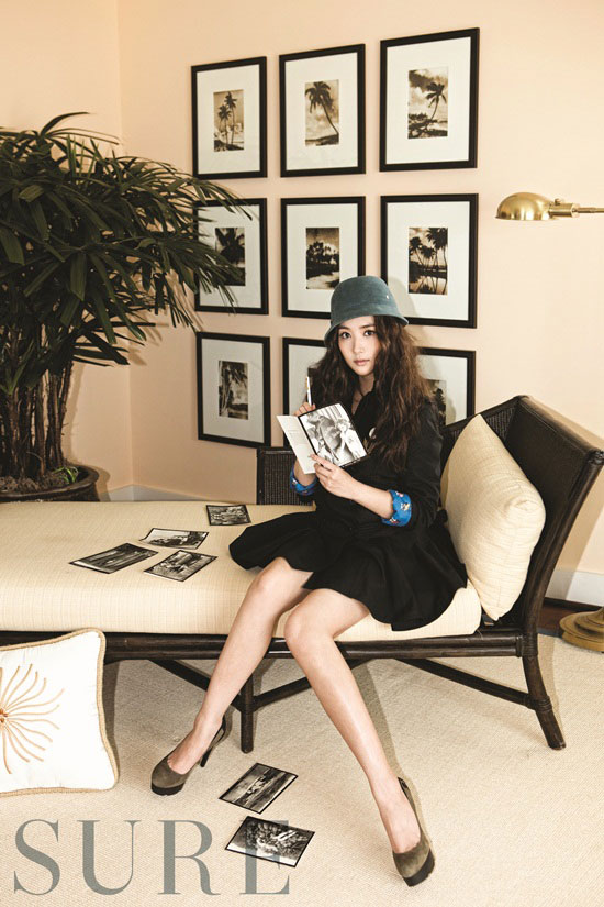 Park Min Young Sure Magazine
