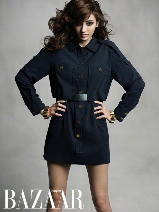 Actress Han Chae Young on Harper's Bazaar Magazine » AsianCeleb