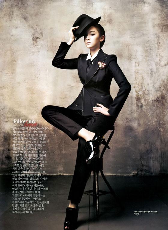 Girls Generation Jessica Ceci Magazine