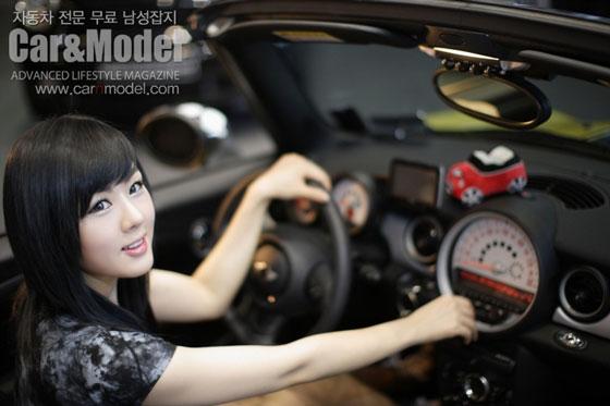 Hwang Mi Hee Mini Cooper