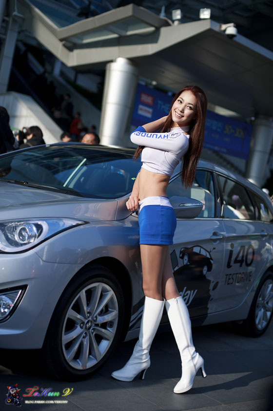 Ju Da Ha Hyundai I-Day