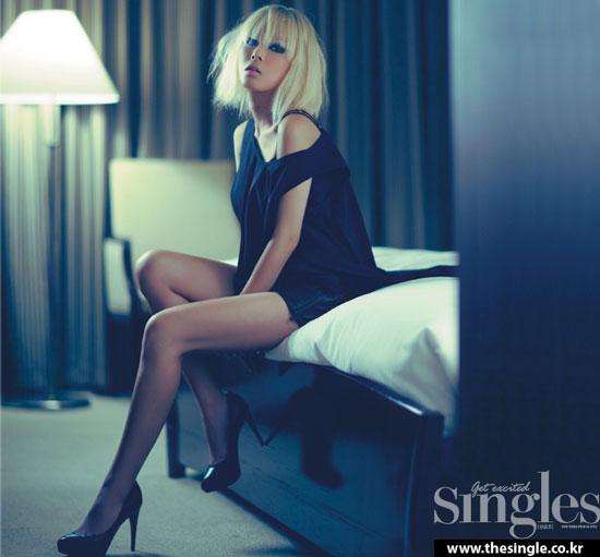 Kim Yoo Bin Singles Magazine