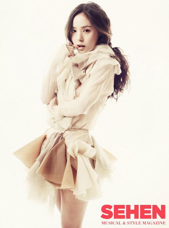 Min Hyo Rin Sehen Musical Style