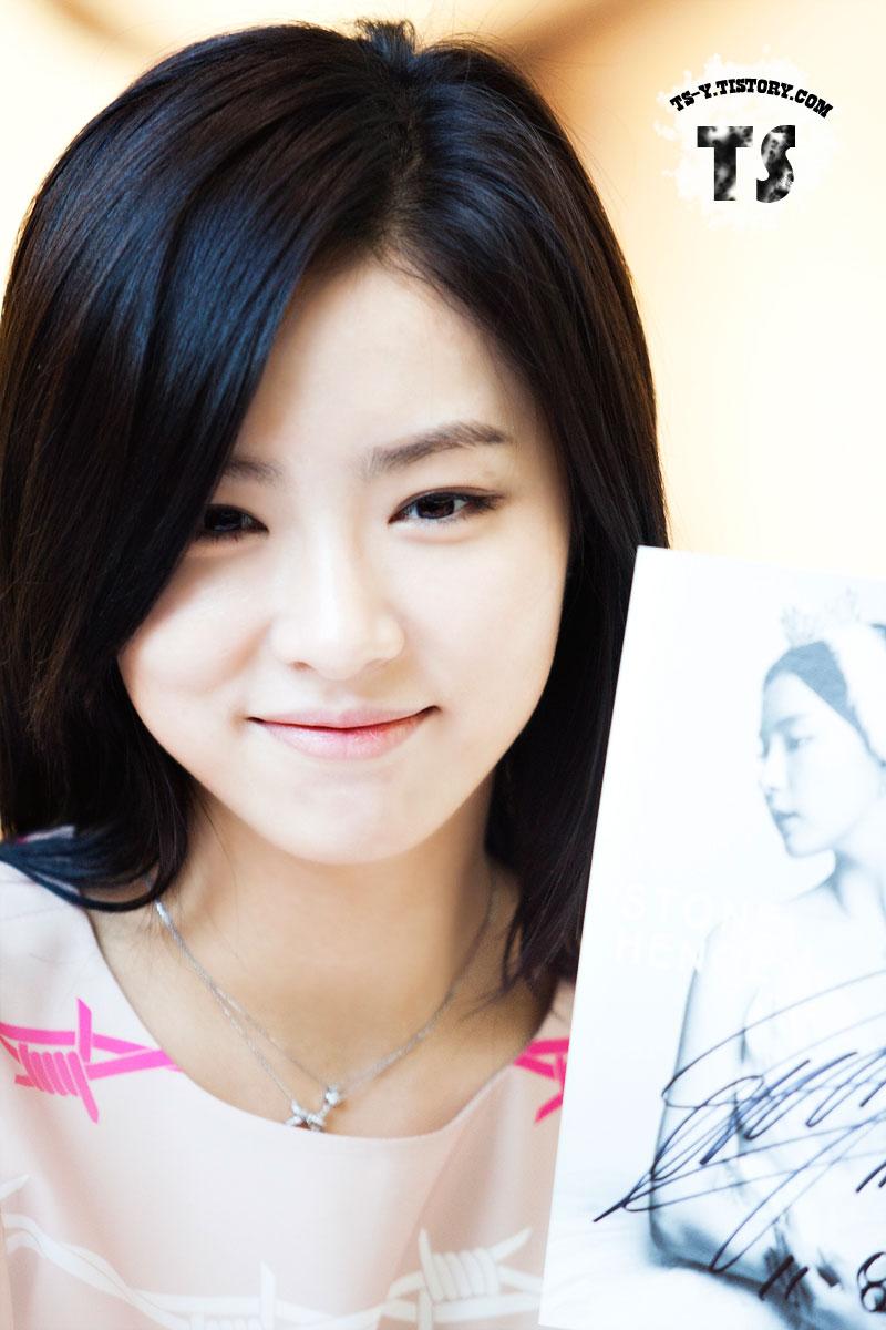 Shin Se Kyung Korean Stone Henge event