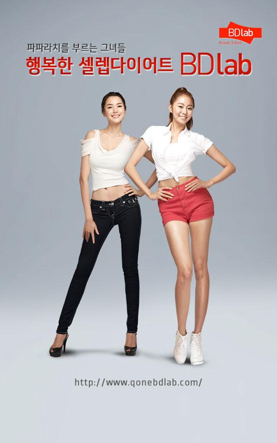 Uie Kim and Gong Hyun Joo BDlab