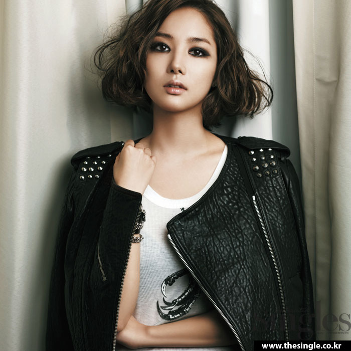 Park Min Young Singles Magazine