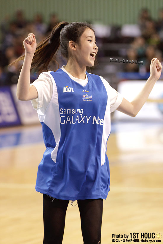 Korean singer IU basketball