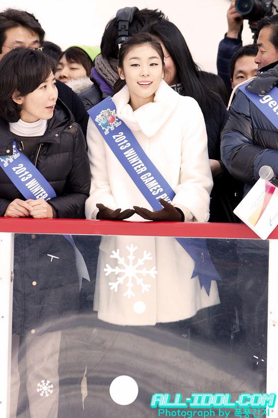 Kim Yuna Pyeongchang Olympics