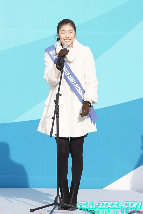 Kim Yuna PyeongChang Event » AsianCelebrity