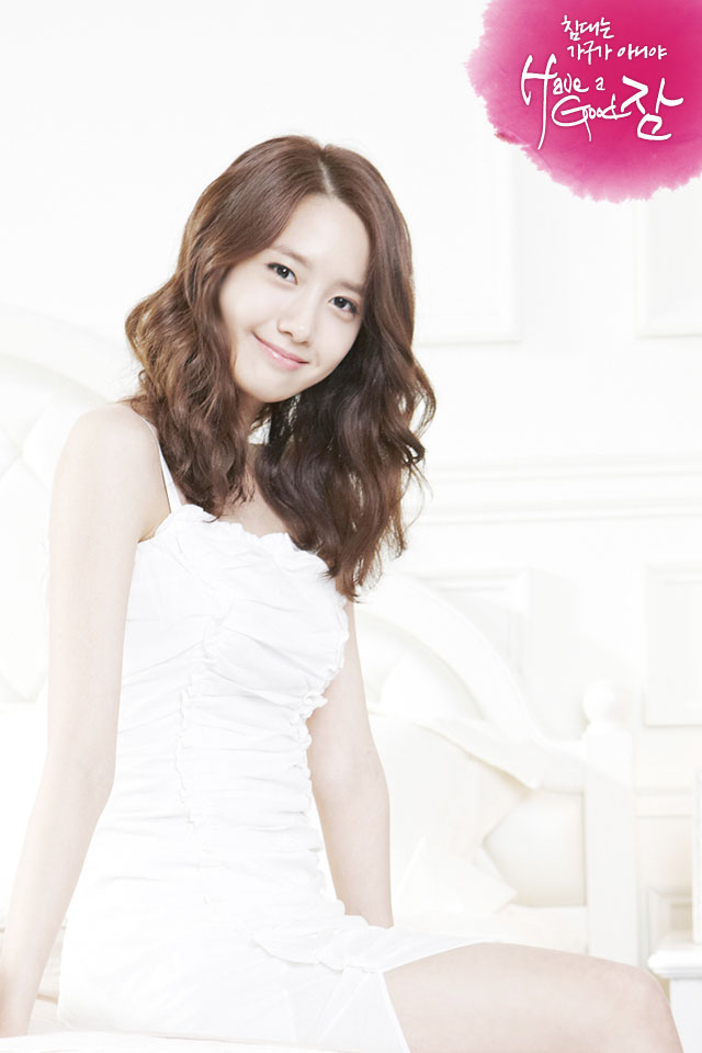 Girls Generation Yoona Ace Bed
