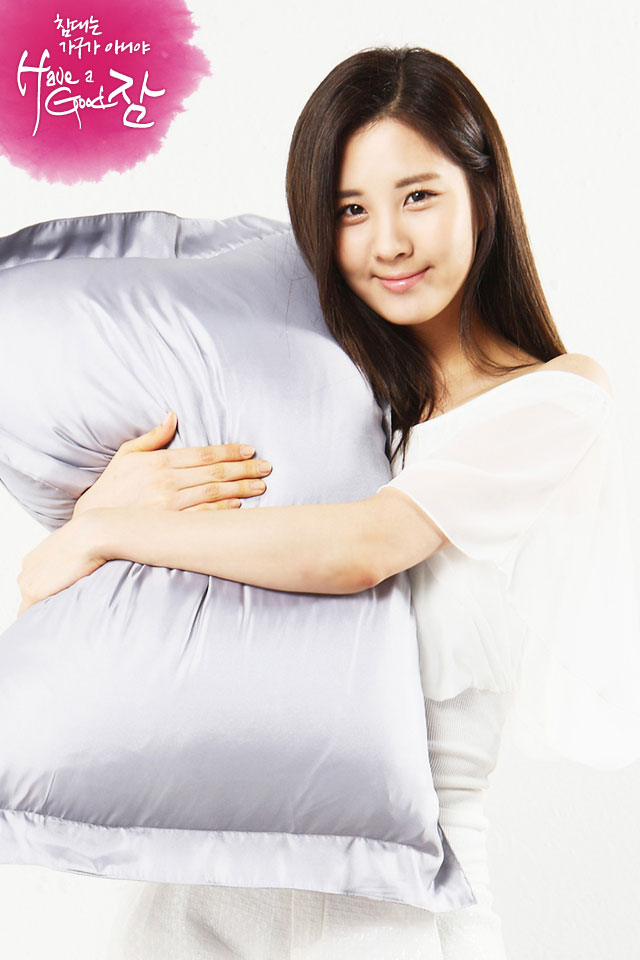 Girls Generation Seohyun Ace Bed