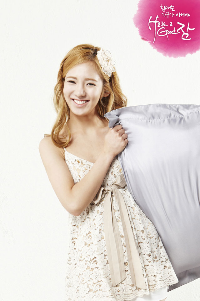 Girls Generation Hyoyeon Ace Bed