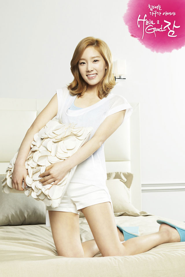 Girls Generation Taeyeon Ace Bed